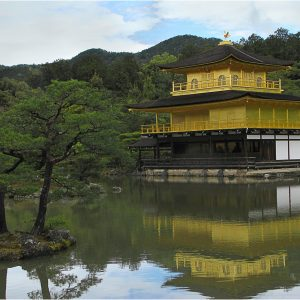 Golden Temple, Kyoto by Danny Baker, 16